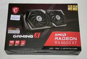 未開封新品 グラフィックボード MSI Radeon RX 6600 XT GAMING X 8G (RX6600XT) メーカー保障 領収書付き 送料無料
