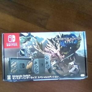 中古キレイ 限定Nintendo Switch モンハンライズスペシャルエディションソフトなし