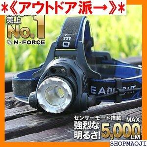 《アウトドア派→》 充電式で売上No.1 ヘッドライト 充電式ヘッドライト 属 ドランプ LED 釣り 登山 アウトドア 作業 4