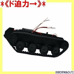 《ド迫力→》 軽衝撃吸収タンクシャーシ追跡車両サスペンション車のシャーシ 38