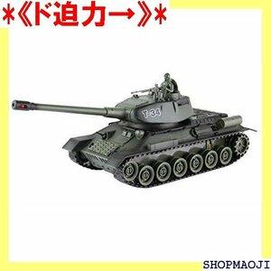 《ド迫力→》 童友社 RC ワールドバトルタンク ロシア T-34型 線バトル テム搭載 電動ラジオコントロール 14463 86