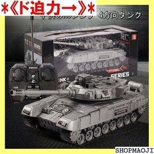 《ド迫力→》 リモコン対戦タンク ラジコン 戦車 バトルタンクシリー スプレゼ 操縦しやすい おもちゃ 男の子 プレゼント 115