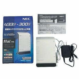 NEC PA-WF800HP Wi-Fi ホームルーター 無線LAN スマホ パソコン タブレット 無線LANルータ 箱あり