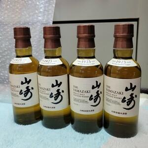 山崎ミニボトル4本セットウイスキー