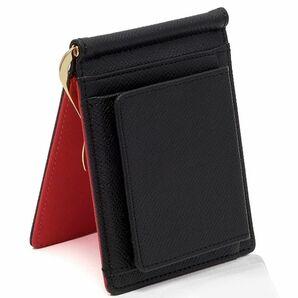 マネークリップ 財布 メンズ 二つ折り 小銭入れ 二つ折り財布 薄型 カード