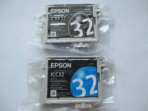 EPSON純正インクカートリッジ ICBK32 ブラック ICC32 シアン
