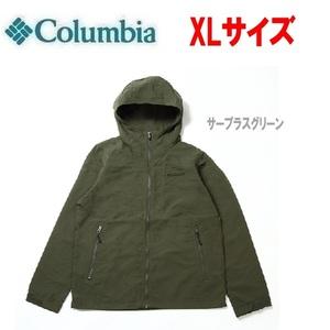 Columbia コロンビア ヘイゼンジャケット グリーン XL PM3794 メンズ アウター ライトシェル 撥水 防風 大きいサイズ アウトドア