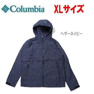 Columbia コロンビア ヘイゼンジャケット ヘザーネイビー XL PM3794 メンズ アウター 撥水 防風 大きいサイズ アウトドア