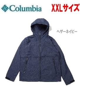 Columbia コロンビア ヘイゼンジャケット ヘザーネイビー XXL PM3794 メンズ アウター 撥水 防風 大きいサイズ アウトドア