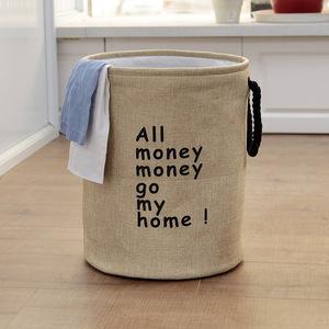 產品詳細資料,日本Yahoo代標 日本代購 日本批發-ibuy99 ランドリーバッグ 洗濯物入れ 収納 収納ボックス 整理ボックス 洗濯 ベージュ