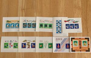 年賀切手  お年玉 小型シート 10種類