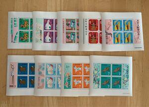 年賀切手  お年玉 小型シート 9種類