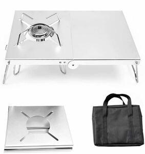 キャンプテーブル 折り畳み 軽量 アルミ コンパクト