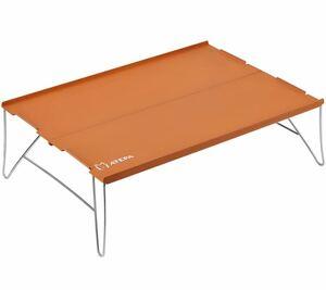 折りたたみミニテーブル アウトドア コンパクト アルミ ソロ用 キャンプ ローテーブル 登山 釣り ツーリング