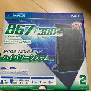 NEC ルーター WG1200HS3