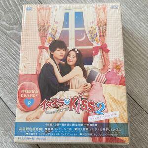 イタズラなKiss2 Love in TOKYO ディレクターズ・カット版 DVD-BOX 2 初回限定版