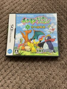 送料無料 ポケモン不思議のダンジョン空の探検隊 DS ソフト