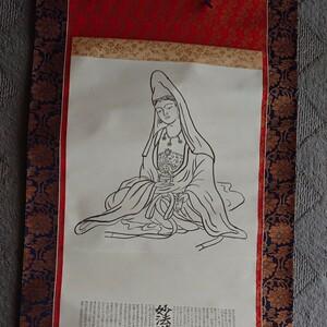 仏画 掛け軸 仏教美術