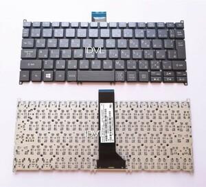 送料200円~Acer Aspire ES1-111M-C40S ES1-111M-F12N ES1-131-A12N ES1-131-F14D ES1-131-N14D N15Q3 ES1-331-N14N 日本語キーボード◇黒