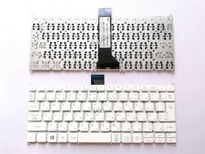送料200円~Acer Aspire ES1-111M-C40S ES1-111M-F12N ES1-131-A12N ES1-131-F14D ES1-131-N14D N15Q3 ES1-331-N14N 日本語キーボード◇白