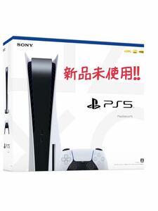 プレイステーション5 PlayStation5 プレステ5 ディスクドライブ搭載版 新品 未開封