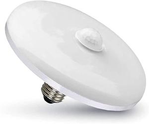 送料無料!! 人感センサー LEDシーリングライト 23 高輝度 自動点灯 消灯 E26口金 天井照明 昼白色 4~6畳 15W消費電力 1500lm 取付簡単