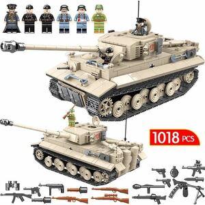 レゴ互換 タイガー 戦車 ドイツ軍