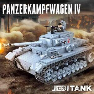レゴ互換 IV号戦車 LEGO 総額4980円