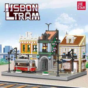 LEGO互換 オリエント駅
