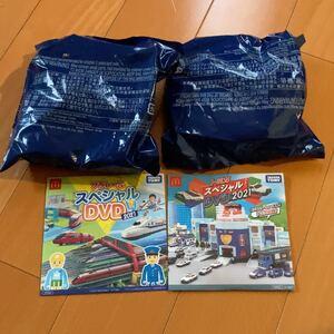 マクドナルド ハッピーセット プラレール DVD 2種類 新品未開封