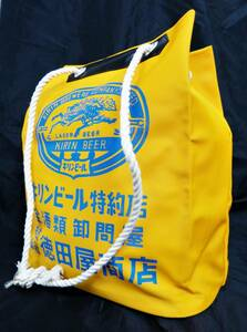【新古品】昭和レトロ 酒袋 キリンビール KIRIN BEER 麒麟 コレクター商品 ☆ ナイロン地 当時物 手提げ袋 通い袋