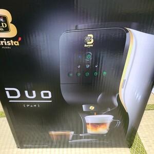 ネスカフェ ゴールドブレンド バリスタ デュオ プレミアムホワイト【新品未使用】 コーヒーメーカー  コーヒーマシン