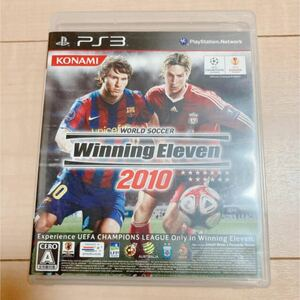 PS3 ソフト ワールドサッカー ウイニングイレブン 2010