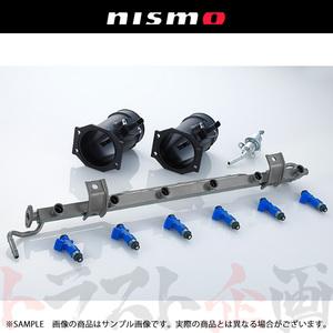 660122171 NISMO RB26DETT エンジン用 フューエルキット スカイライン GT-R BNR32/R32 17500-RSR21 トラスト企画 ニッサン