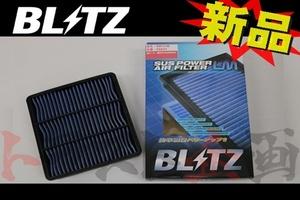 765121066 BLITZ エアクリ ディオン CR6W CR9W 4G63 4G94 LM エアフィルター 59521 トラスト企画 ミツビシ