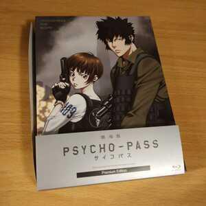 劇場版 PSYCHO-PASS サイコパス Premium Edition('14サイコパス製作委員会) Blu-ray 美品