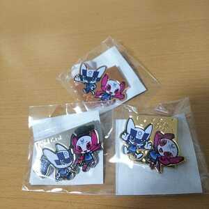 東京オリンピック2020 ボランティア参加者限定 貴重なフィールドキャストピンバッジ 金銀銅3個セット 非売品・新品未開封