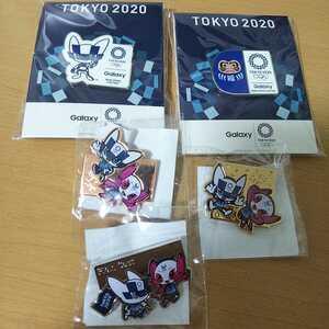 東京オリンピック2020 ボランティア参加者限定 貴重なフィールドキャストピンバッジ 金銀銅3個 企業コラボ GALAXY 非売品・新品未開封