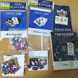 東京オリンピック2020 ボランティア参加者限定 貴重なフィールドキャストピンバッジ 金銀銅3個 企業コラボ GALAXY 久光製薬 非売品・新品