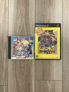 【PS、PS2】ドカポン! 怒りの鉄剣、ドカポン・ザ・ワールド