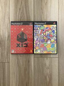 【PS2】XIゴ、ぷよぷよフィーバー