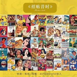 ◆海外ミニシールブック 冊子型No4-3 ポスター・ヴィンテージ ページ柄違い 手帳・日記に ジャンクジャーナル・素材・コラージュに