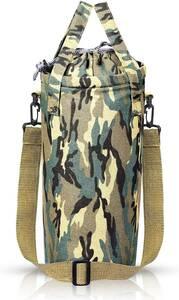 人気商品!ランタンケース 帆布製ランタン収納 肩掛けベルト付き 灯油ランタン(迷彩)