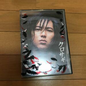 週末値下げ!クロサギ DVD-BOX