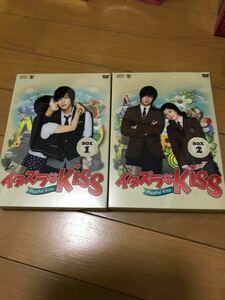 週末値下げ!イタズラなKiss DVD-BOX Playful Kiss