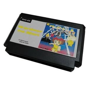 ワードナの森 ファミコン カセット版 激レア