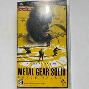 PSP メタルギアソリッドピースウォーカー
