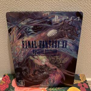 ファイナルファンタジーXV デラックスエディション FINAL FANTASY XV ファイナルファンタジー15 PS4