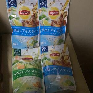 Lipton 水出しアイスティー グリーンティー&オレンジ・アールグレイ 全4袋セット