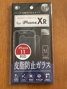 iPhone11 XR ガラスフィルム